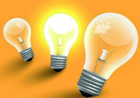 国际照明委员会第29届大会(CIE2019)征文通知辽源